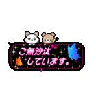 大人のキラキラ★Ageha★(敬語編)(個別スタンプ:03)