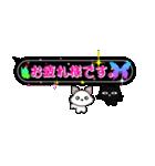 大人のキラキラ★Ageha★(敬語編)(個別スタンプ:04)