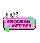 大人のキラキラ★Ageha★(敬語編)(個別スタンプ:06)
