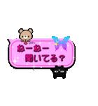大人のキラキラ★Ageha★(敬語編)(個別スタンプ:09)