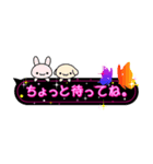 大人のキラキラ★Ageha★(敬語編)(個別スタンプ:12)