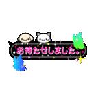 大人のキラキラ★Ageha★(敬語編)(個別スタンプ:13)