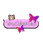 大人のキラキラ★Ageha★(敬語編)(個別スタンプ:16)