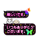 大人のキラキラ★Ageha★(敬語編)(個別スタンプ:17)