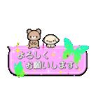 大人のキラキラ★Ageha★(敬語編)(個別スタンプ:20)