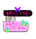 大人のキラキラ★Ageha★(敬語編)(個別スタンプ:24)