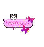 大人のキラキラ★Ageha★(敬語編)(個別スタンプ:25)