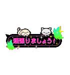 大人のキラキラ★Ageha★(敬語編)(個別スタンプ:26)