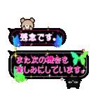 大人のキラキラ★Ageha★(敬語編)(個別スタンプ:29)