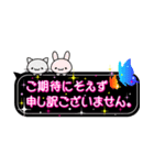 大人のキラキラ★Ageha★(敬語編)(個別スタンプ:30)