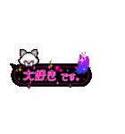 大人のキラキラ★Ageha★(敬語編)(個別スタンプ:35)