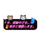 大人のキラキラ★Ageha★(敬語編)(個別スタンプ:36)