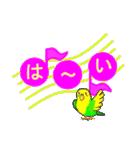 音符で挨拶 ちょこちょこインコ(春)(個別スタンプ:02)