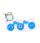 音符で挨拶 ちょこちょこインコ(春)(個別スタンプ:03)
