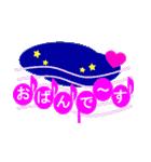 音符で挨拶 ちょこちょこインコ(春)(個別スタンプ:04)