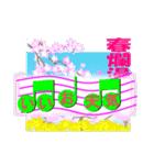 音符で挨拶 ちょこちょこインコ(春)(個別スタンプ:07)