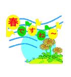 音符で挨拶 ちょこちょこインコ(春)(個別スタンプ:08)