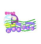 音符で挨拶 ちょこちょこインコ(春)(個別スタンプ:09)