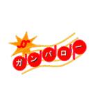 音符で挨拶 ちょこちょこインコ(春)(個別スタンプ:11)