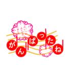 音符で挨拶 ちょこちょこインコ(春)(個別スタンプ:12)