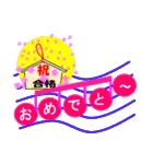 音符で挨拶 ちょこちょこインコ(春)(個別スタンプ:13)