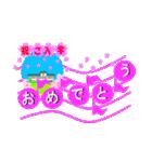 音符で挨拶 ちょこちょこインコ(春)(個別スタンプ:14)