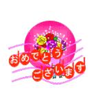 音符で挨拶 ちょこちょこインコ(春)(個別スタンプ:15)