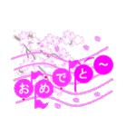 音符で挨拶 ちょこちょこインコ(春)(個別スタンプ:16)