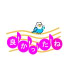 音符で挨拶 ちょこちょこインコ(春)(個別スタンプ:18)