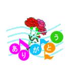 音符で挨拶 ちょこちょこインコ(春)(個別スタンプ:19)