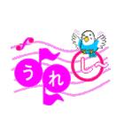 音符で挨拶 ちょこちょこインコ(春)(個別スタンプ:20)