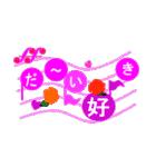 音符で挨拶 ちょこちょこインコ(春)(個別スタンプ:21)