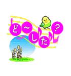 音符で挨拶 ちょこちょこインコ(春)(個別スタンプ:24)