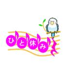 音符で挨拶 ちょこちょこインコ(春)(個別スタンプ:26)
