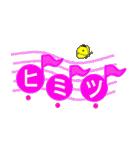 音符で挨拶 ちょこちょこインコ(春)(個別スタンプ:27)