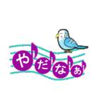 音符で挨拶 ちょこちょこインコ(春)(個別スタンプ:28)