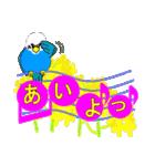 音符で挨拶 ちょこちょこインコ(春)(個別スタンプ:29)