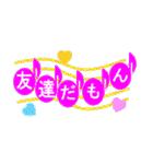 音符で挨拶 ちょこちょこインコ(春)(個別スタンプ:30)