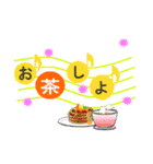 音符で挨拶 ちょこちょこインコ(春)(個別スタンプ:32)