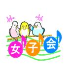 音符で挨拶 ちょこちょこインコ(春)(個別スタンプ:34)