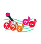 音符で挨拶 ちょこちょこインコ(春)(個別スタンプ:35)