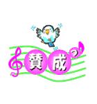 音符で挨拶 ちょこちょこインコ(春)(個別スタンプ:36)