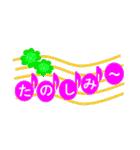 音符で挨拶 ちょこちょこインコ(春)(個別スタンプ:39)