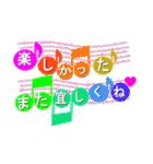 音符で挨拶 ちょこちょこインコ(春)(個別スタンプ:40)