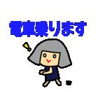 東武東上線の友(個別スタンプ:2)