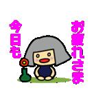 東武東上線の友(個別スタンプ:3)
