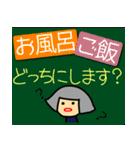 東武東上線の友(個別スタンプ:5)