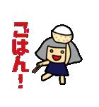 東武東上線の友(個別スタンプ:6)