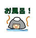 東武東上線の友(個別スタンプ:7)