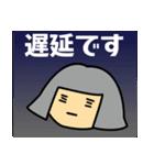 東武東上線の友(個別スタンプ:9)